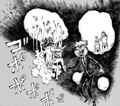 Chimoguri Ringo to Kingyobachi Otoko -10