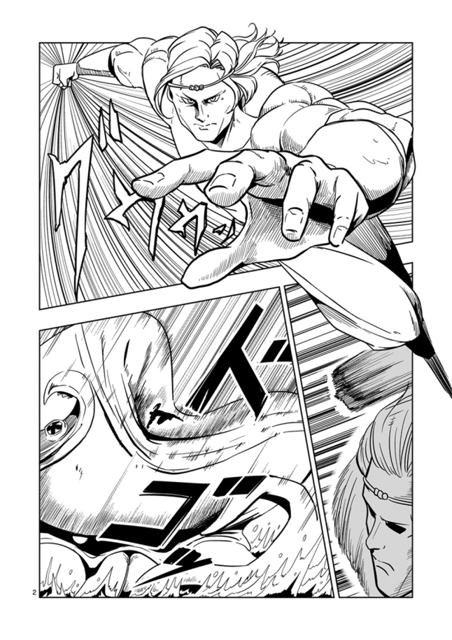 Helck -22