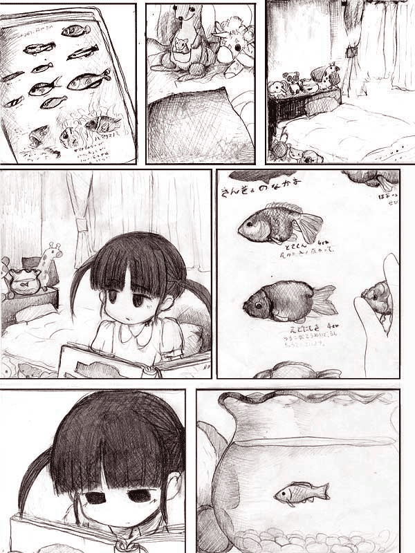 the end of goldfish kingdom -12