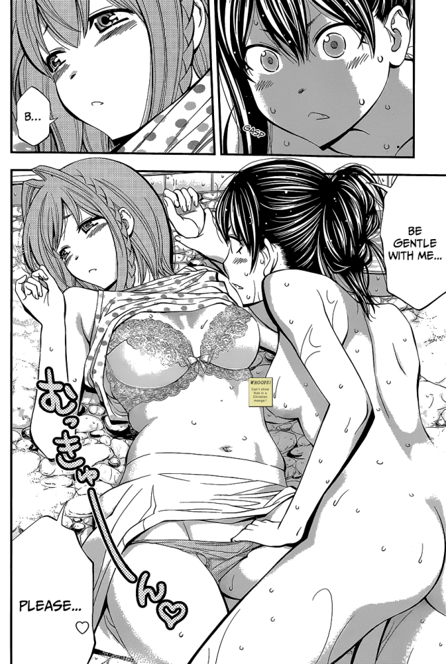 youkai shoujo -34