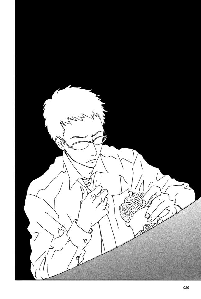 sekine-kun no koi -01