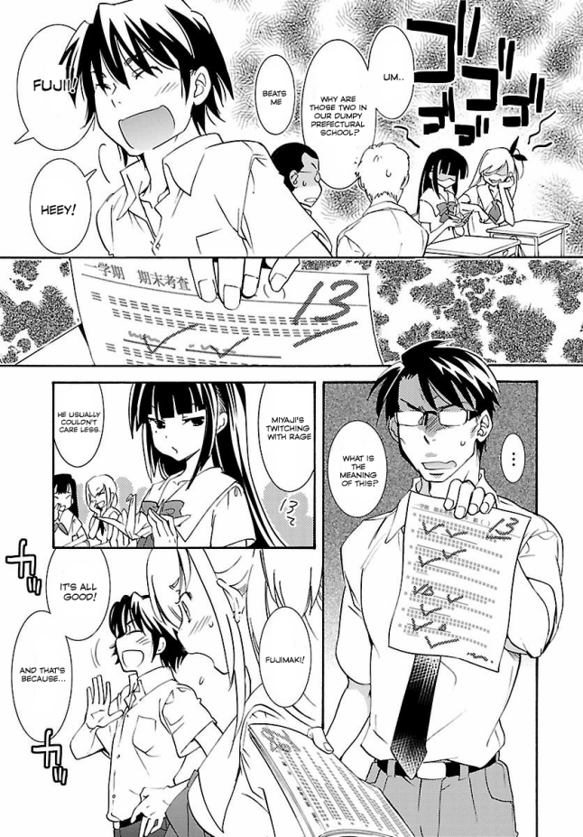 joou-sama no eshi -04