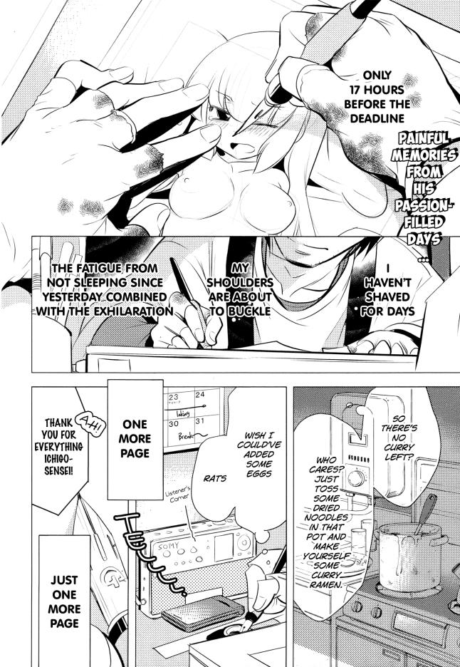 joou-sama no eshi -16