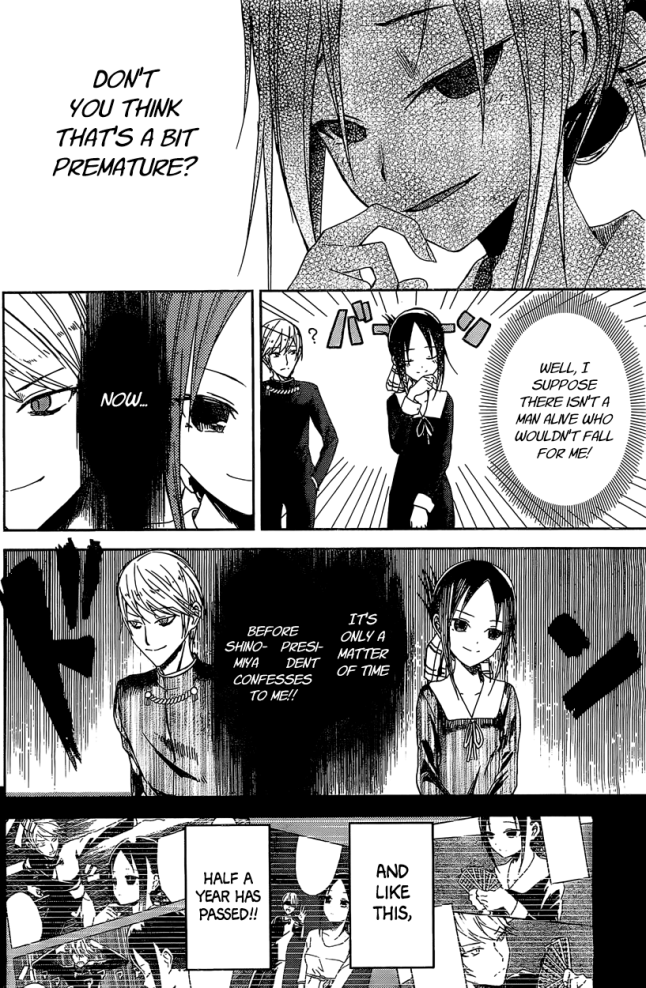 kaguya-wants-to-be-confessed-to-02