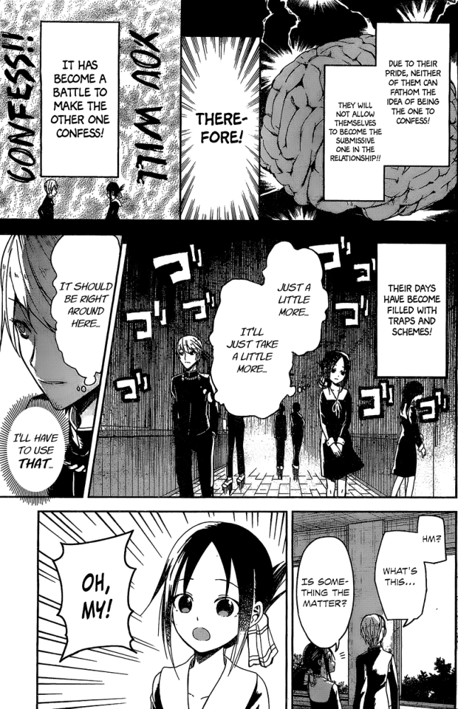 kaguya-wants-to-be-confessed-to-03