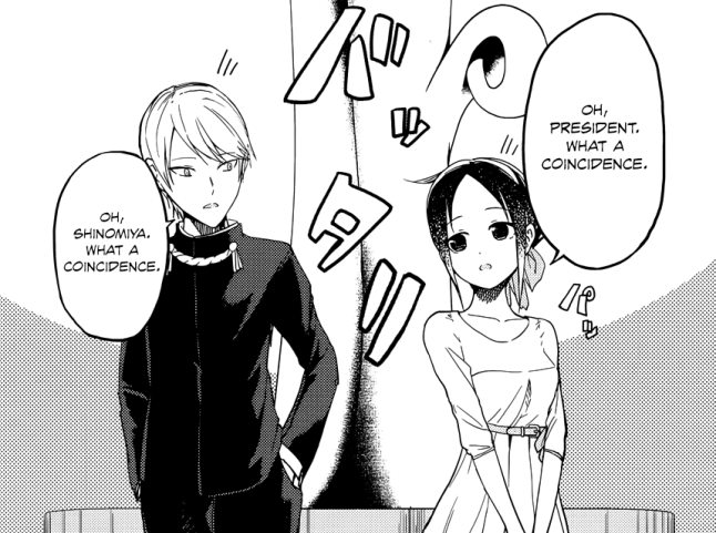 kaguya-wants-to-be-confessed-to-26