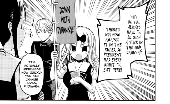 kaguya-wants-to-be-confessed-to-39