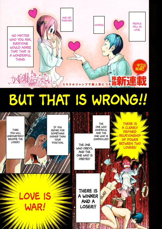 kaguya-wants-to-be-confessed-to-46