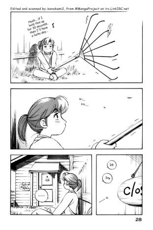 yokohama-kaidashi-kikou-ykk-28