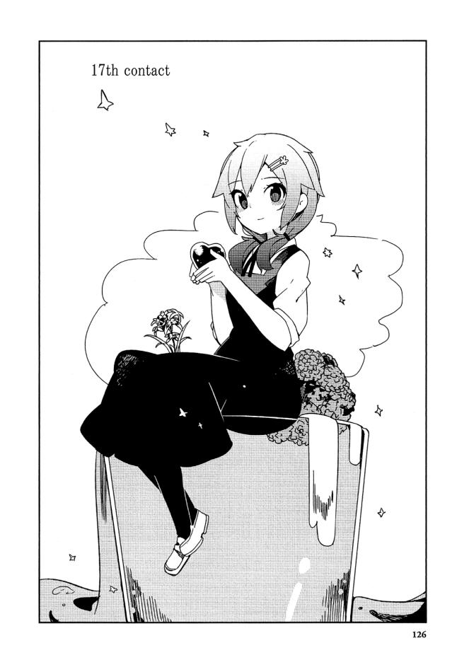 ookami-shounen-wa-kyou-mo-uso-o-kasaneru-41