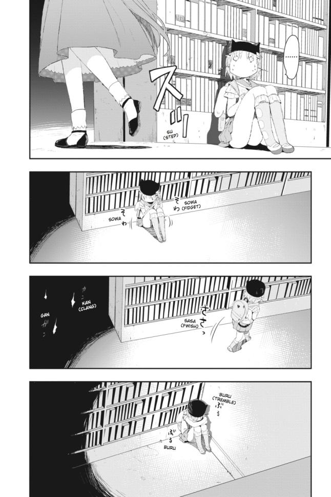 gakkou-gurashi-13