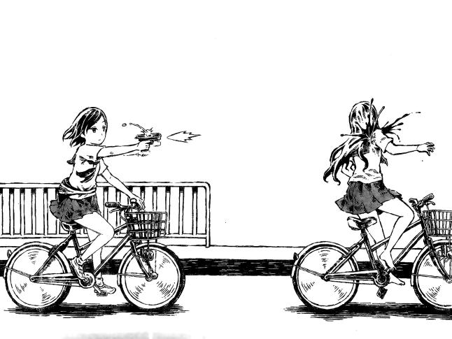 daidai-wa-hantoumei-ni-nidone-suru-011