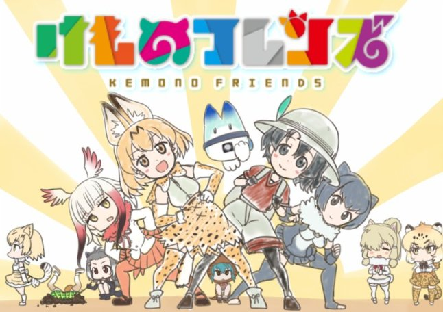 kemono friends -03