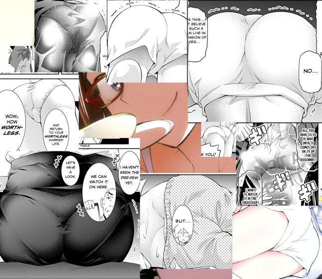 Kine-san -butts