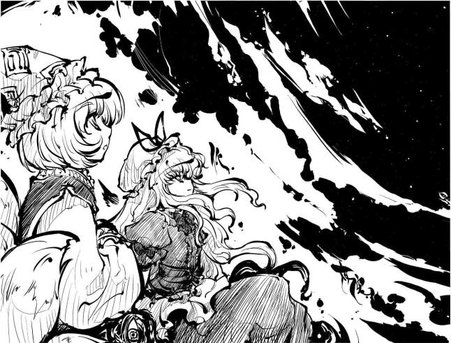 Touhou Cage in Lunatic Runagate -09