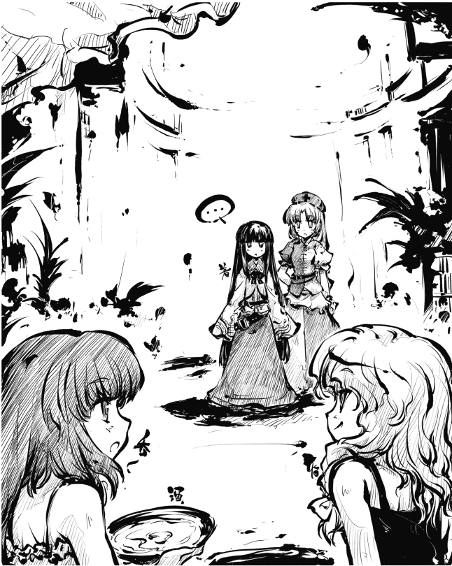 Touhou Cage in Lunatic Runagate -15