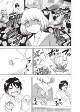Tonari no Seki-kun c11 p (11)